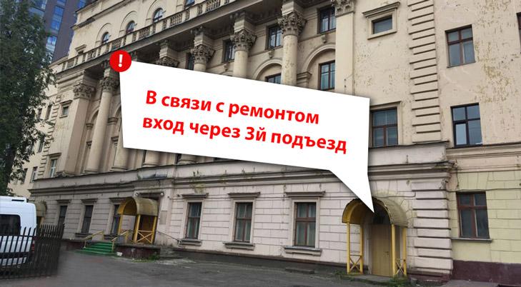LAVSIT_komsomolskaya_photo_NEW_thmb