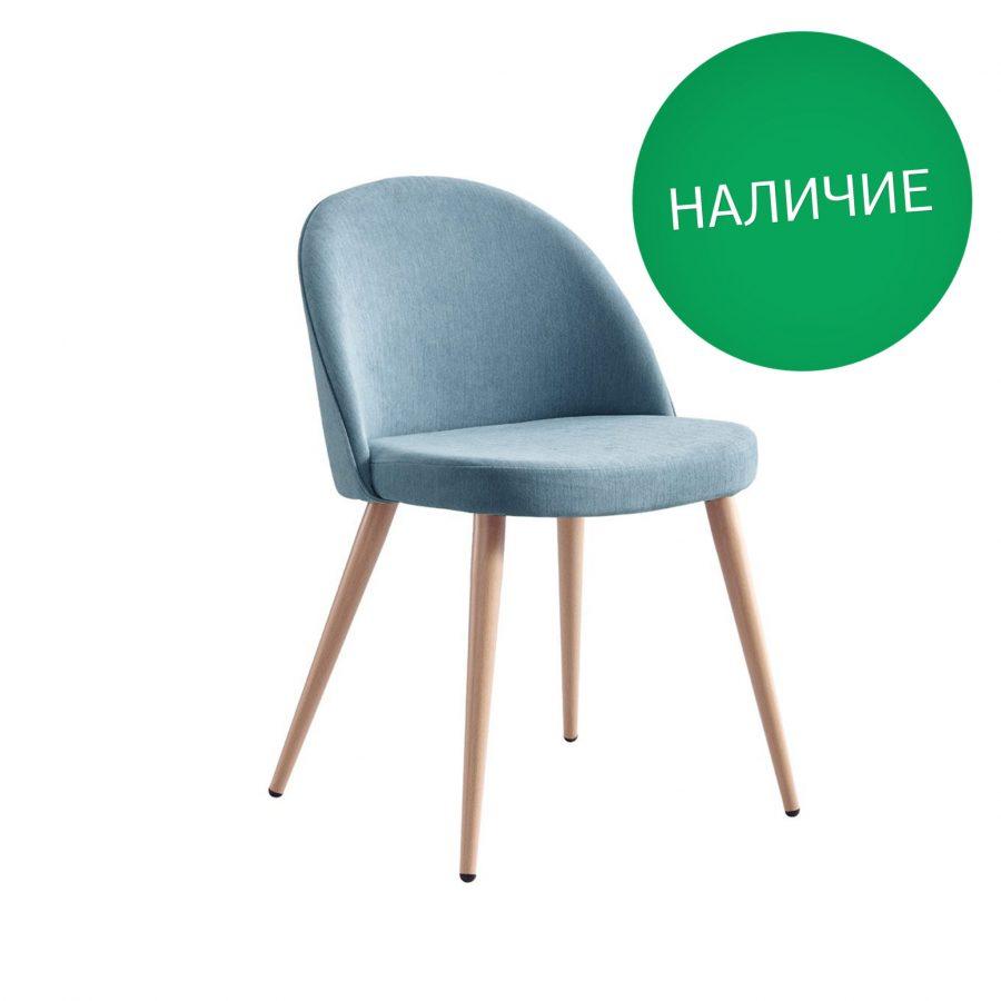 стул голубой текстиль