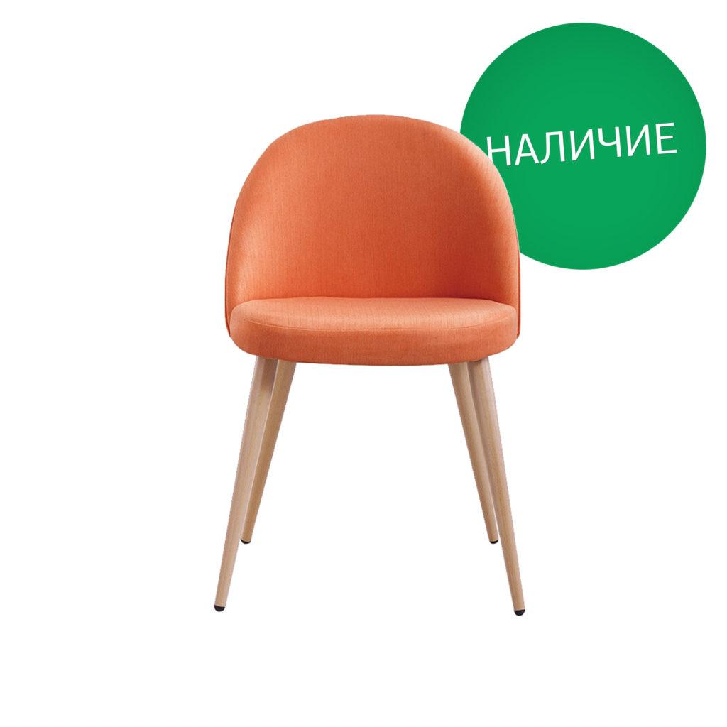 стул скандинавский оранжевый