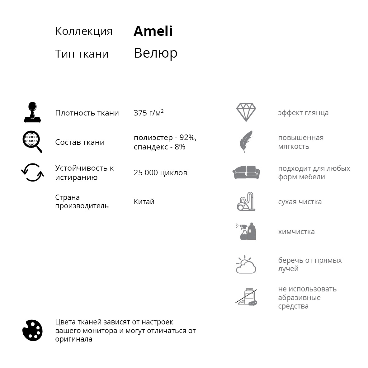 LAVSIT_Ameli_specification