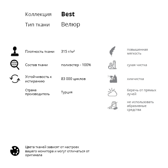 LAVSIT_Best_specification_thumb2