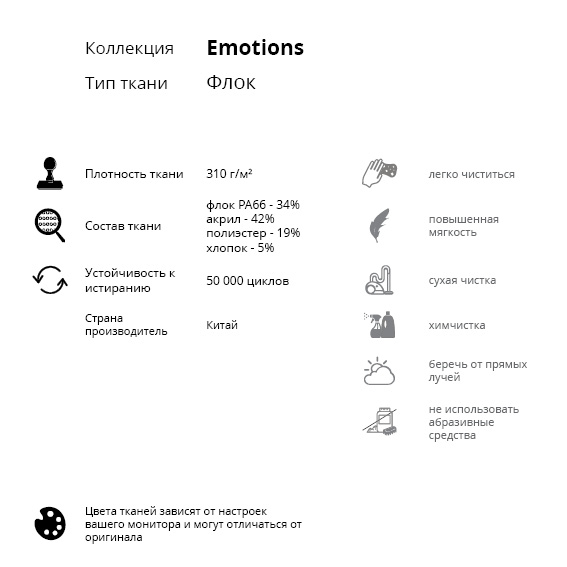 LAVSIT_Emotions_specification_thumb