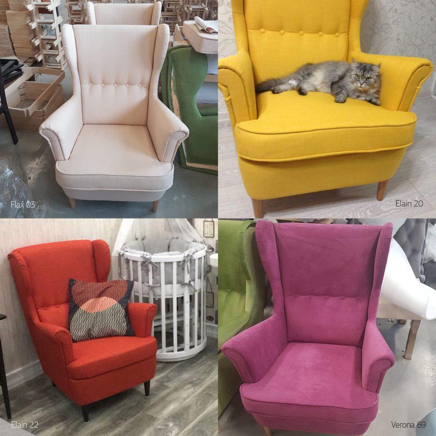 Ikea Кресло с высокой спинкой 303.004.36