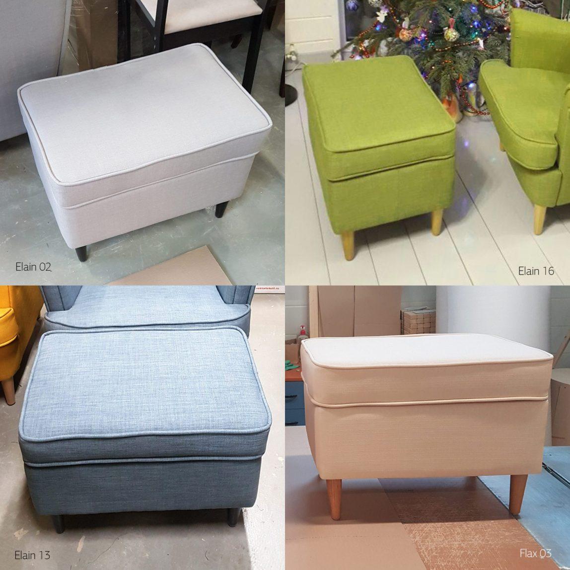 Банкетка Страндмон Strandmon Ikea