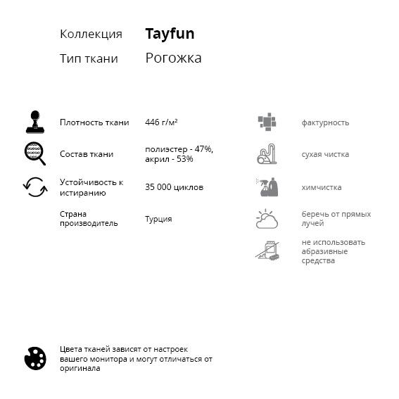 LAVSIT_Tayfun_specification_thumb