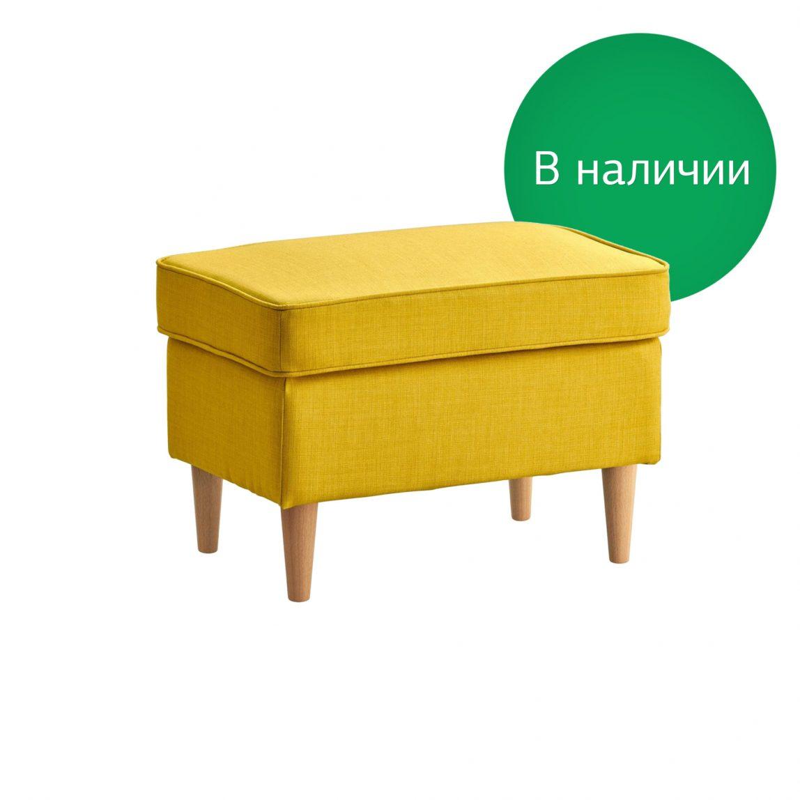 Желтая банкетка в скандинавском стиле Торн