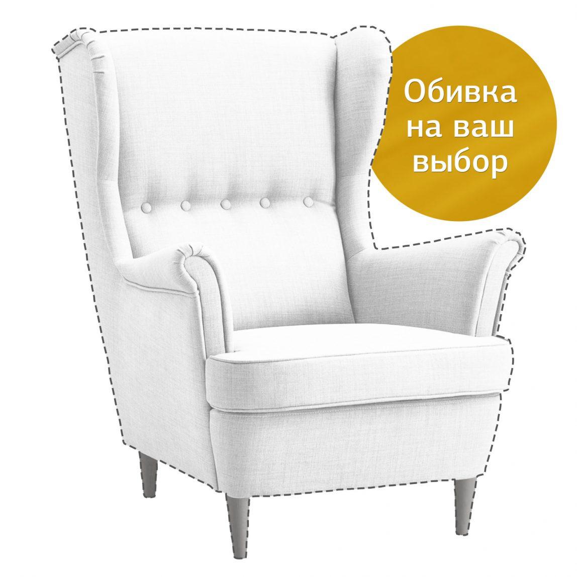 Мягкое кресло на заказ «Торн»