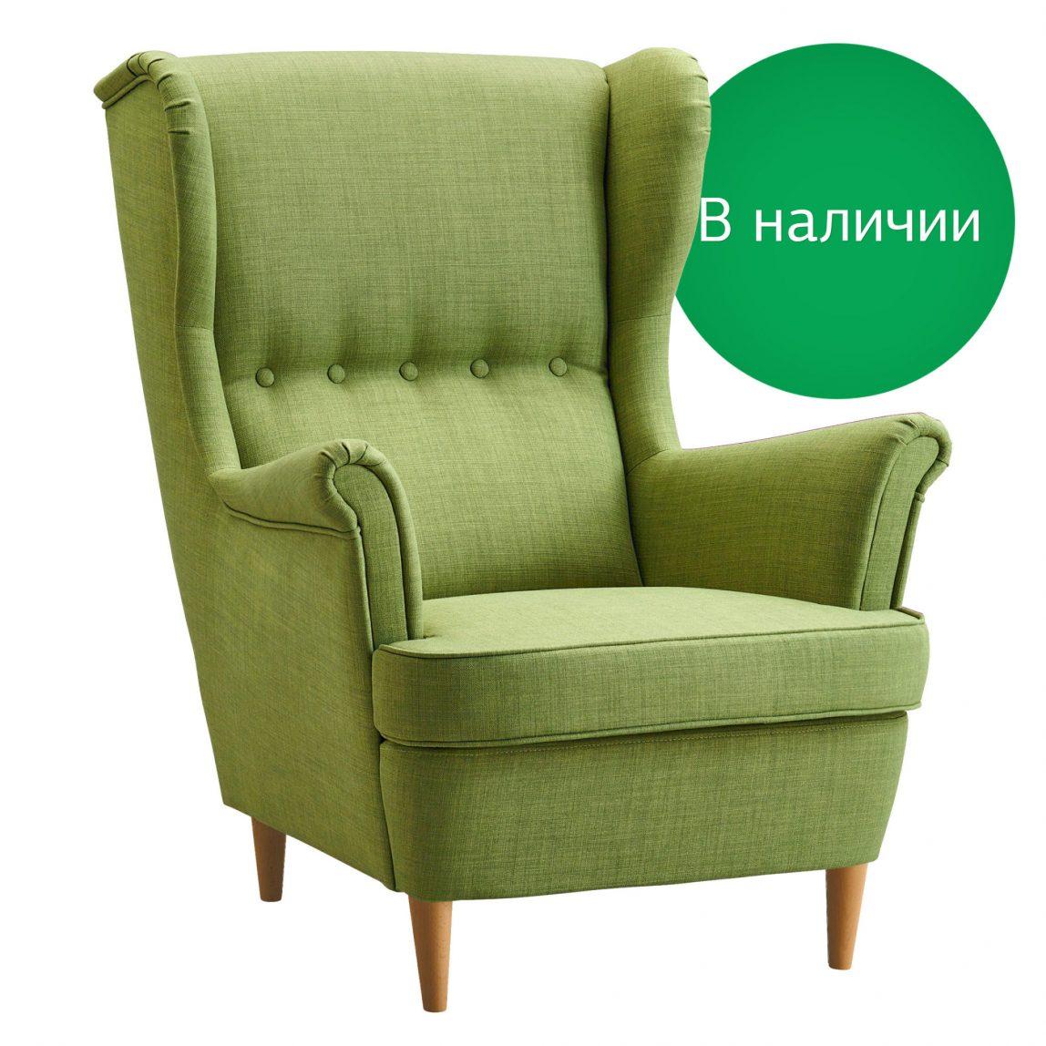 Скандинавское мягкое кресло