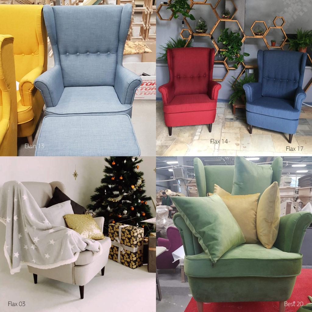 Кресло Страндмон Strandmon Ikea