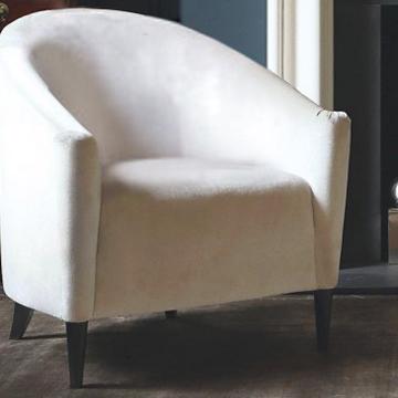 Дизайнерское кресло с подлокотниками