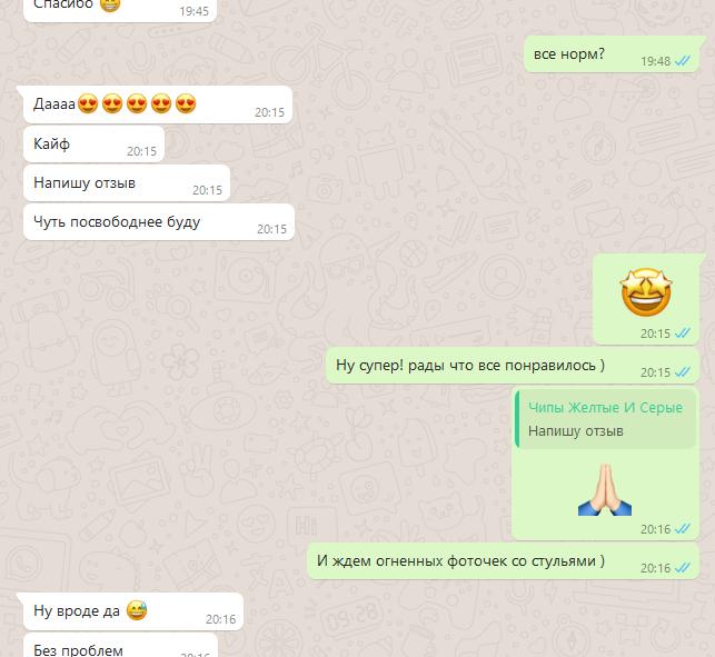 LAVSIT_Elena_otzyv_whatsapp