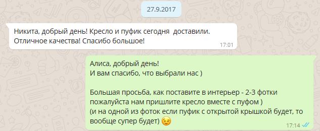LAVSIT_otzyv_Alisa_Piter