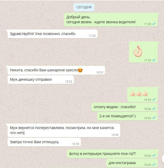 LAVSIT_otzyv_Anna_bravo
