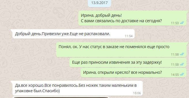 LAVSIT_otzyv_Irina_Smelaya