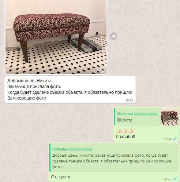 LAVSIT_otzyv_Natalia