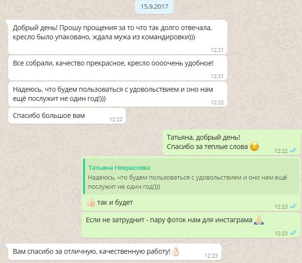 LAVSIT_otzyv_Tatyana_Nekrasovka