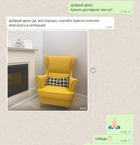 LAVSIT_otzyv_o_rabote