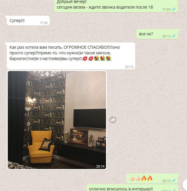 LAVSIT_otzyvy_Natalia_sahara