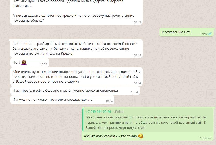 LAVSIT_otzyv_clienta