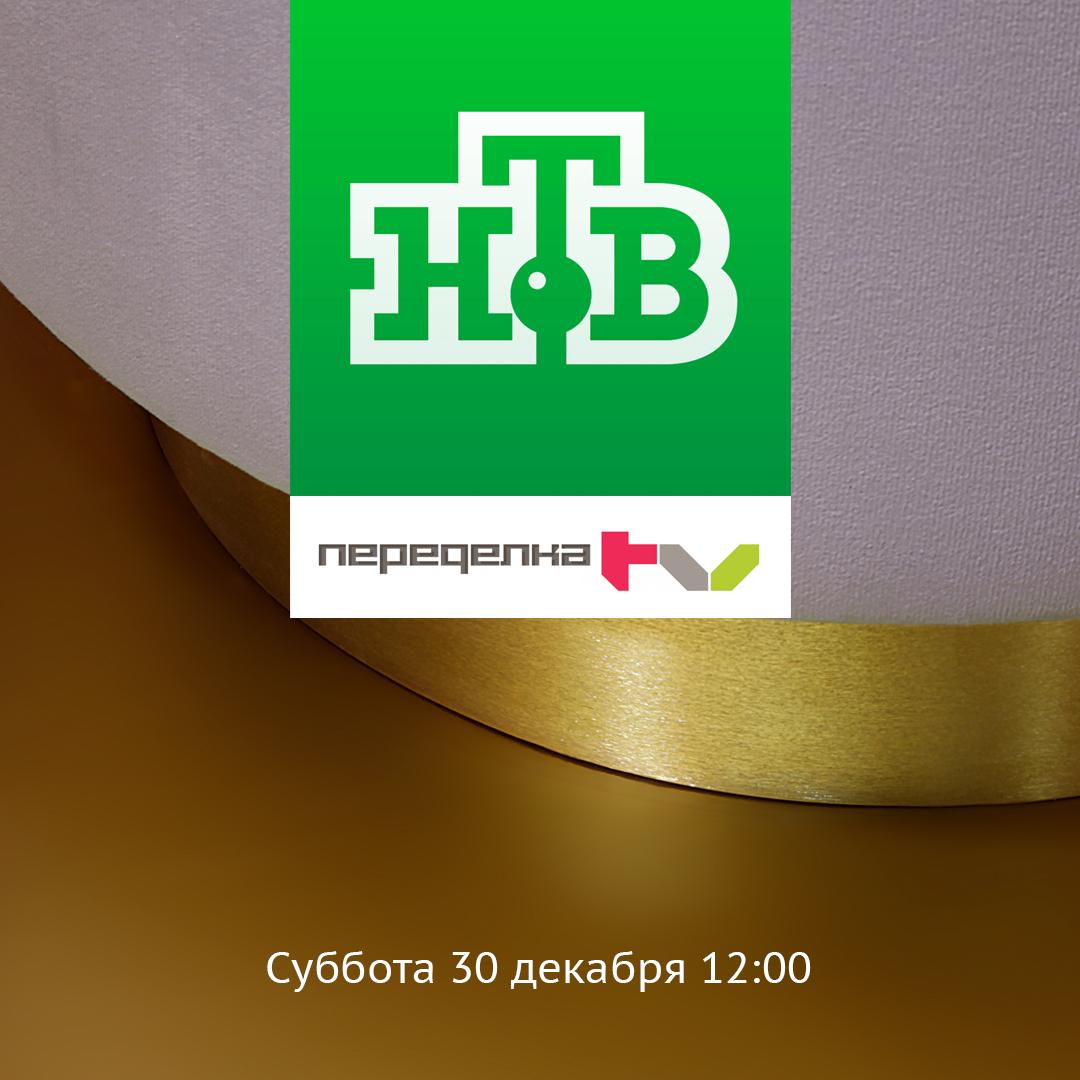 NTB-peredelka_2017_05