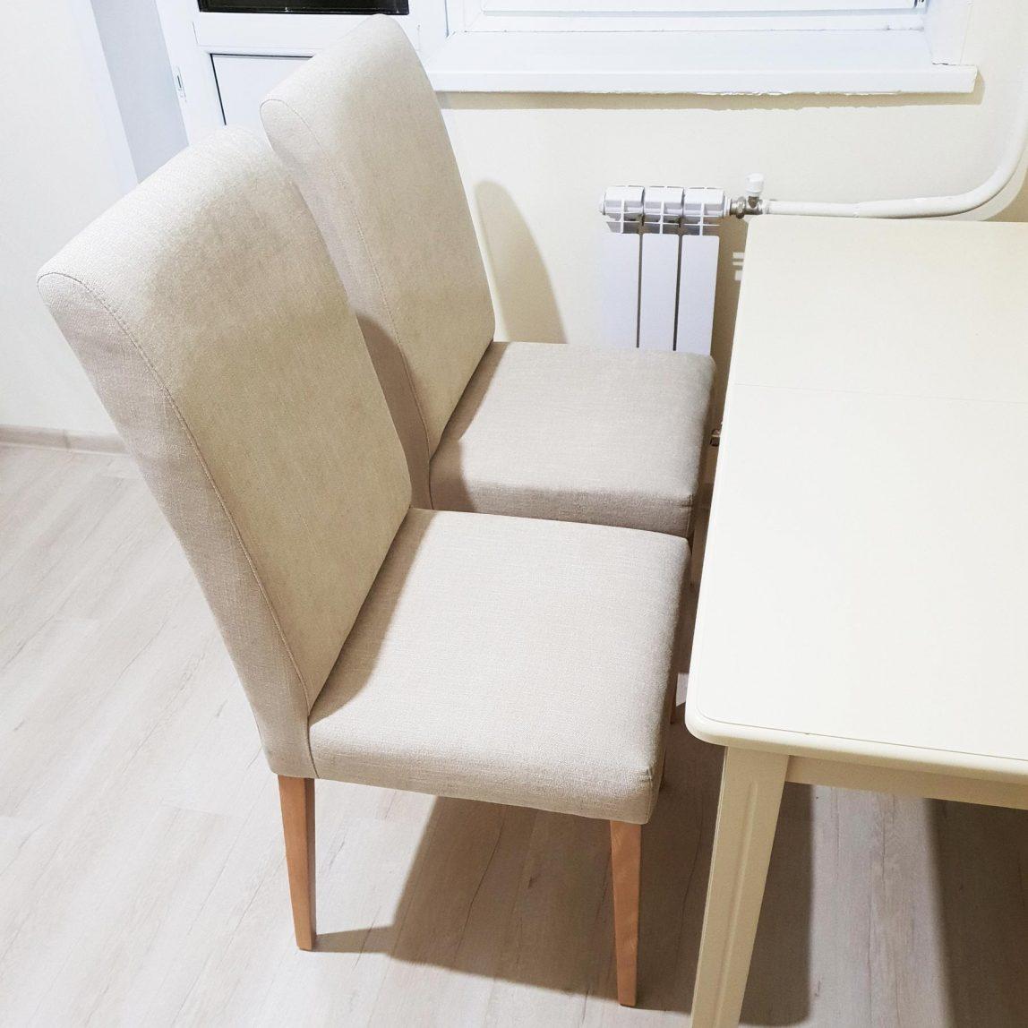 прямой высокий стул