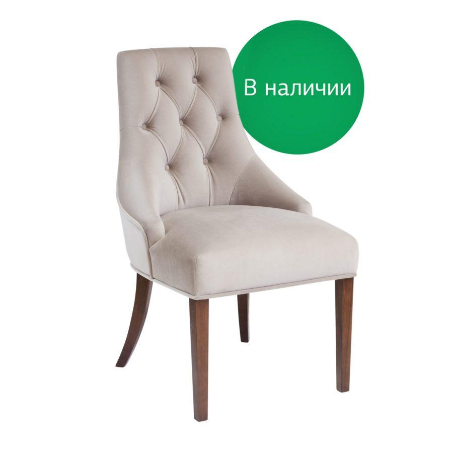 Серо-бежевый бархатный стул Жорж в наличии