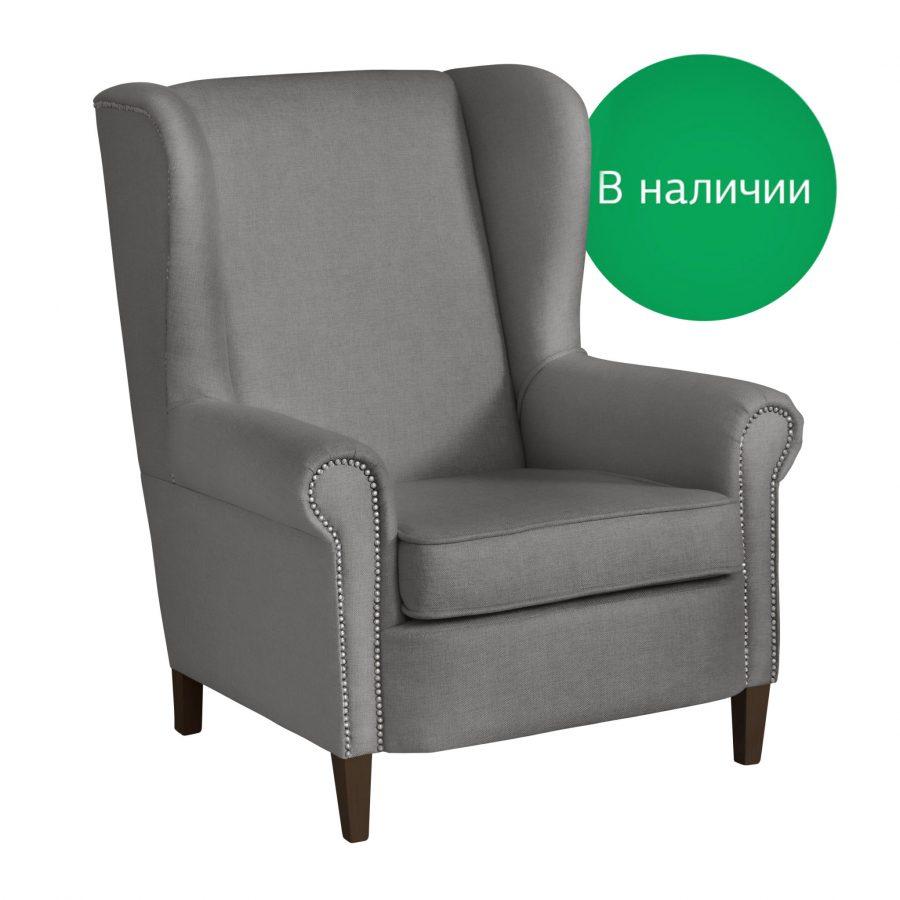 Высокое серое кресло Роберт в наличии