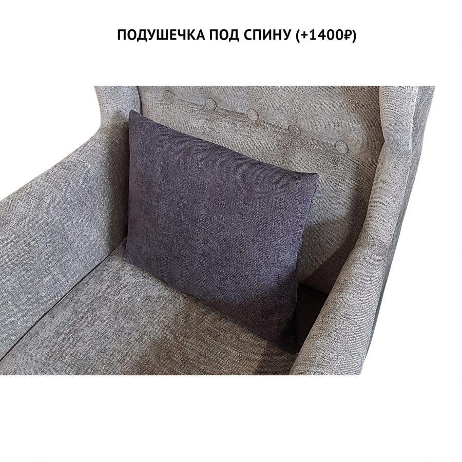 подушечка под спину в кресло