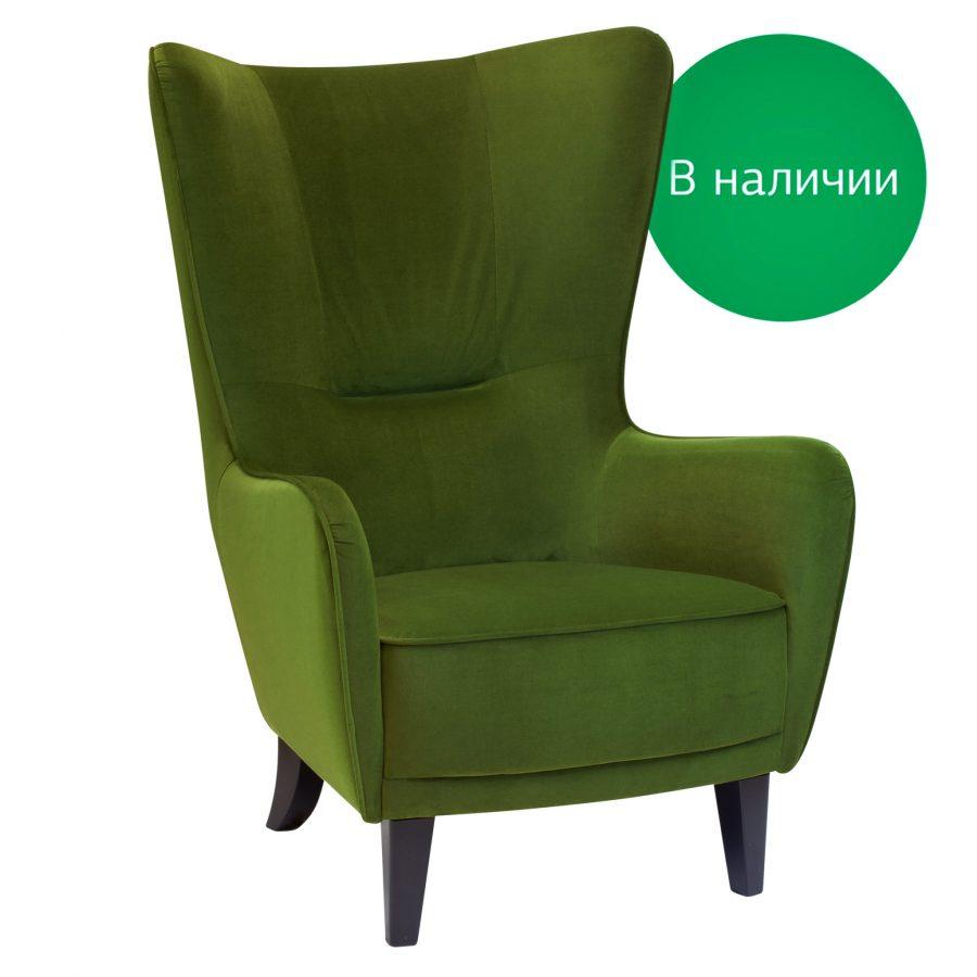 Зеленое кресло с высокой спинкой для отдыха в наличии