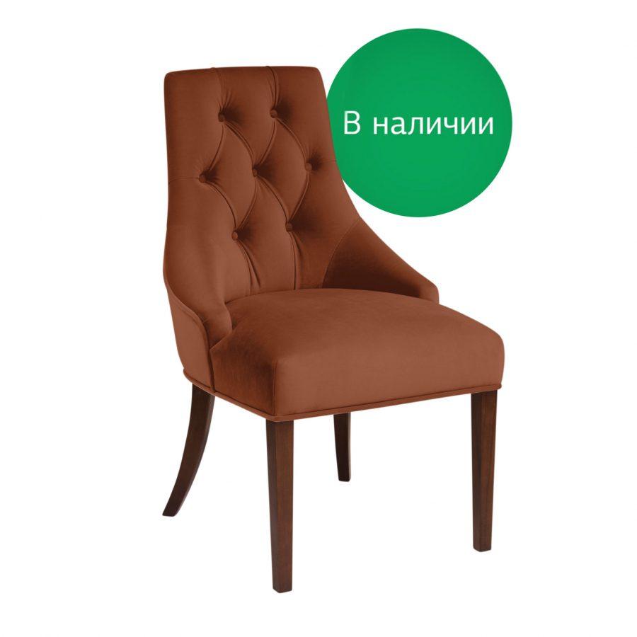 Ар-деко стул бархатный коричневый