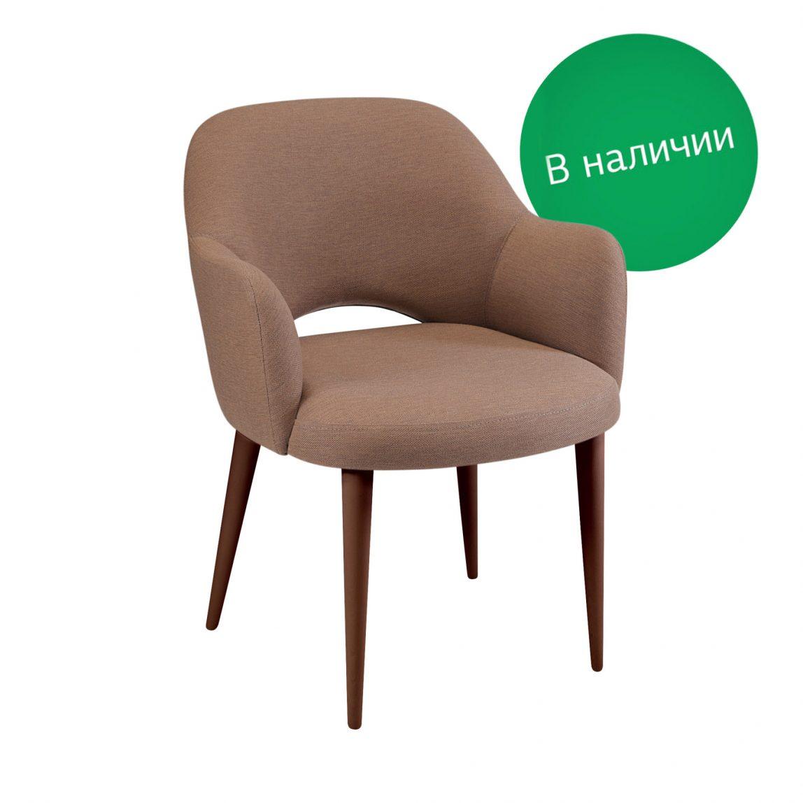 Коричневый стул Рольф