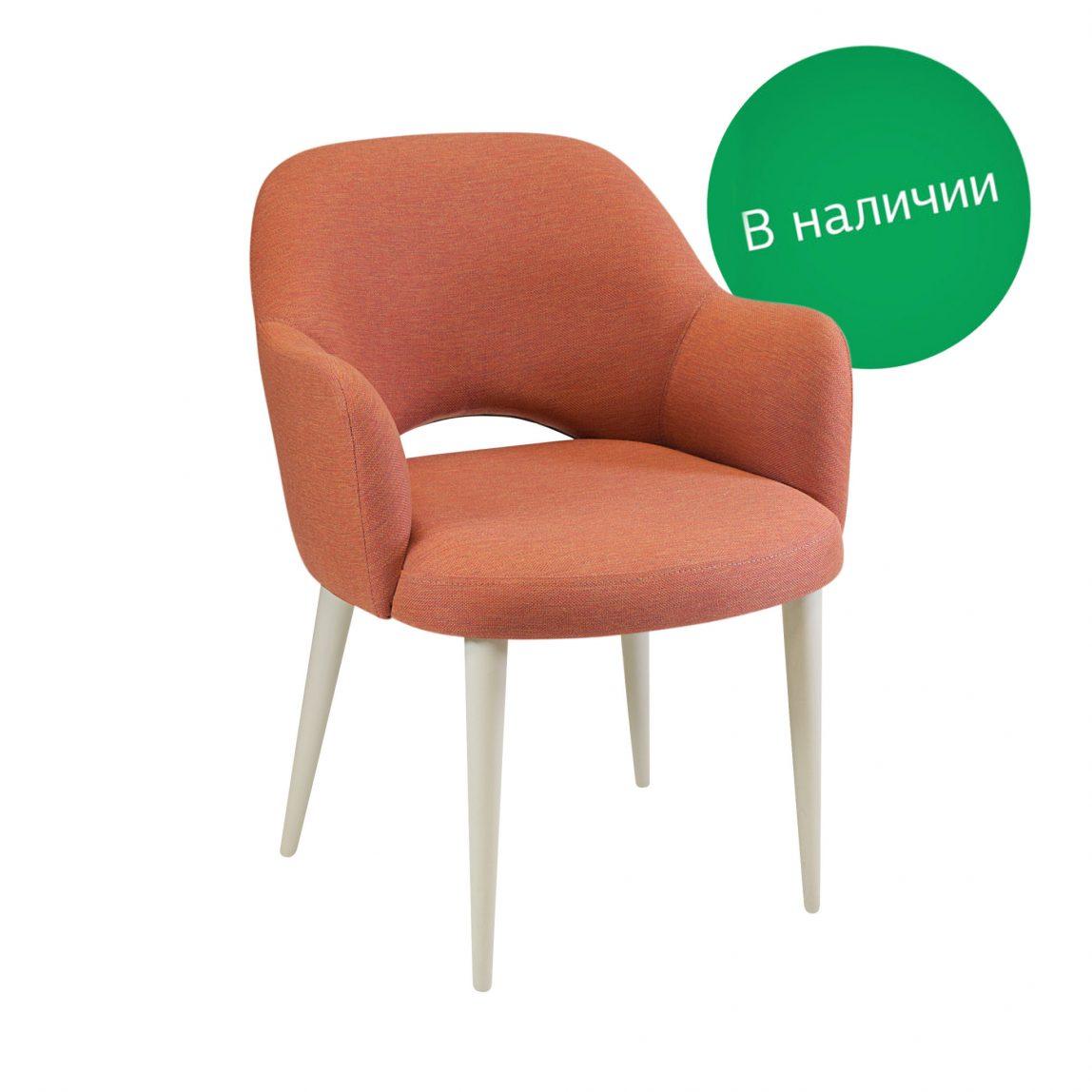 Оранжевый стул Рольф в наличии