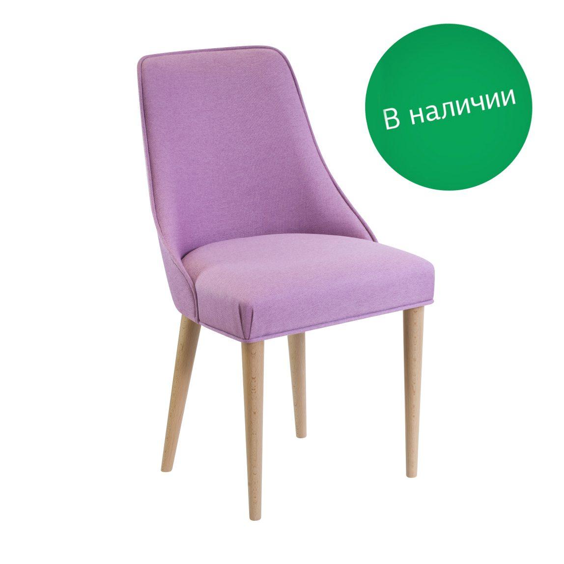 Стильный стул Чип в рогожке