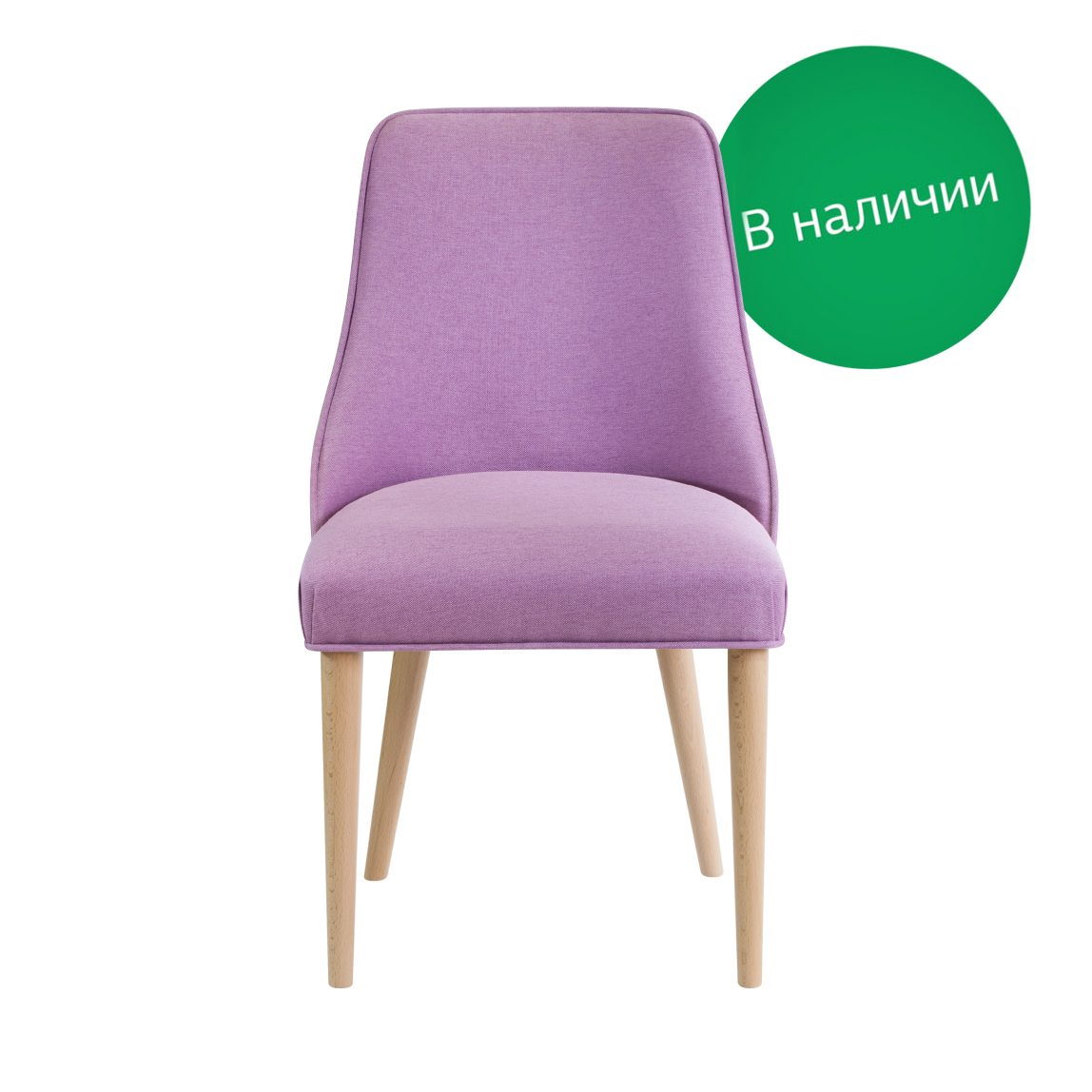 Скандинавский мягкий стул Чип в наличии