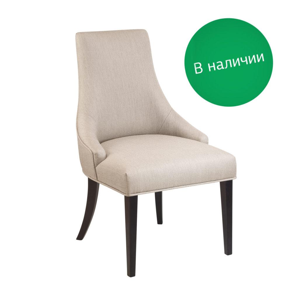 Мягкие стулья Крис в наличии