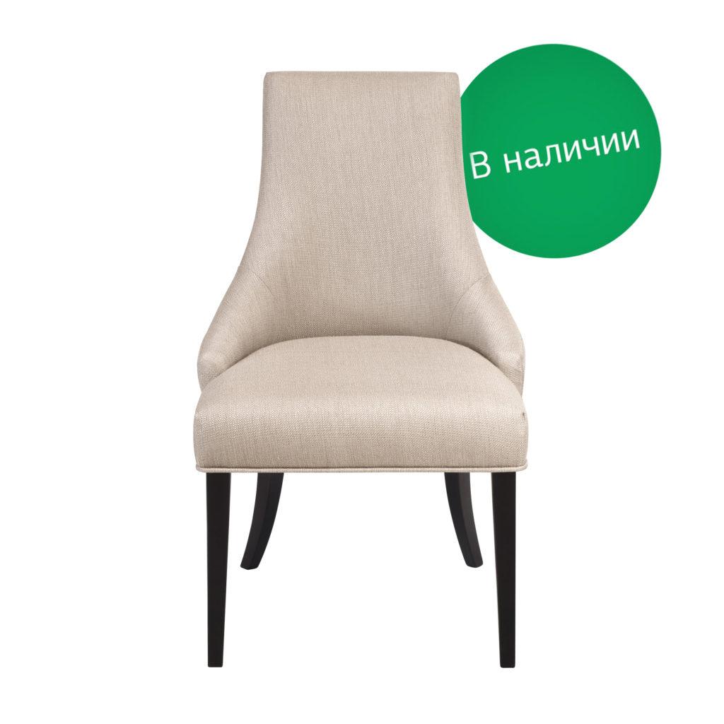 стулья Крис в наличии