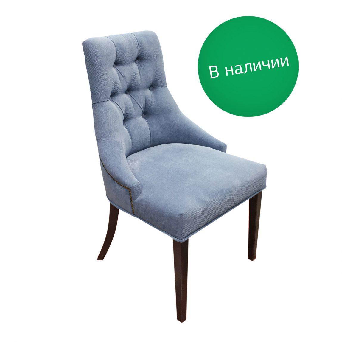Мягкий стул в синем велюре Жорж