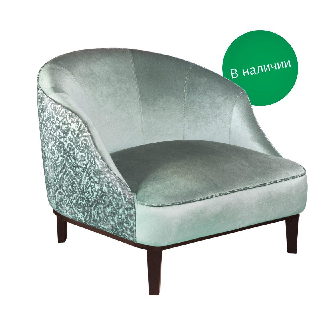 Мятное кресло Стефан