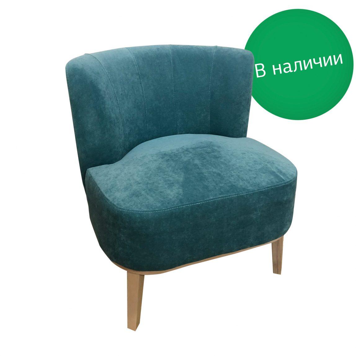 Мятное кресло Марк