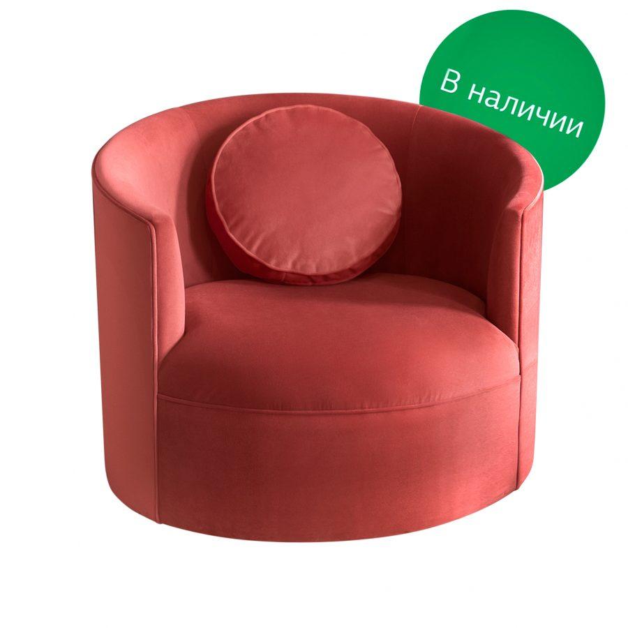 Круглое большое мягкое стильное кресло Ролан