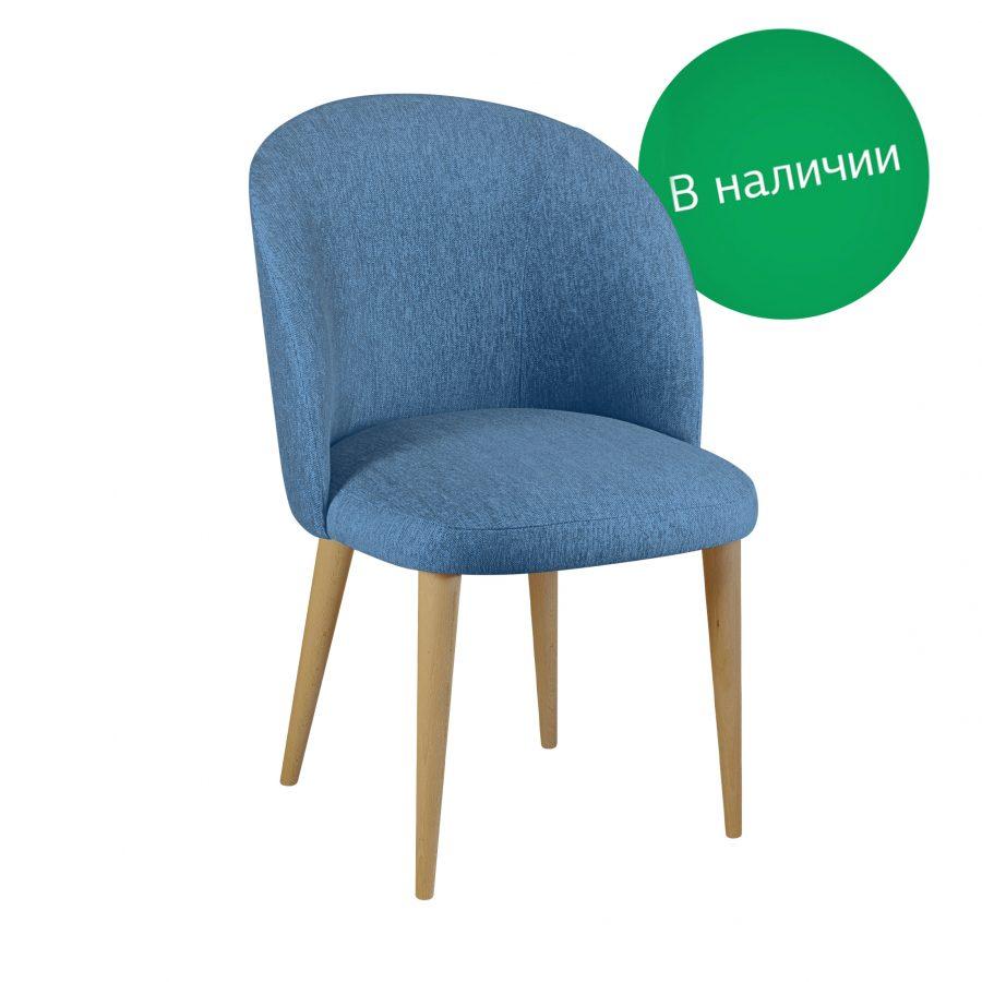 Cовременный синий стул Тимон