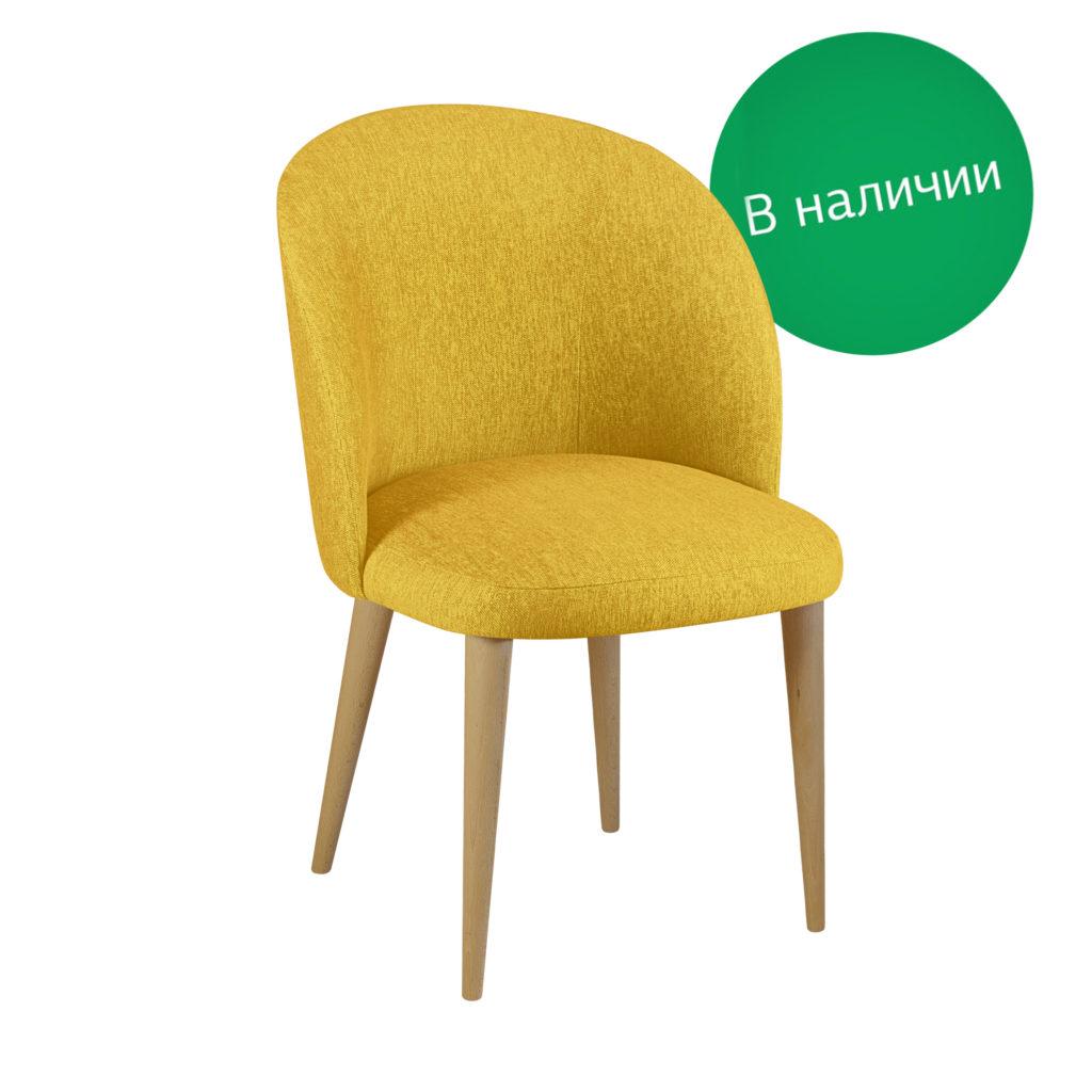 Cовременный желтый стул Тимон