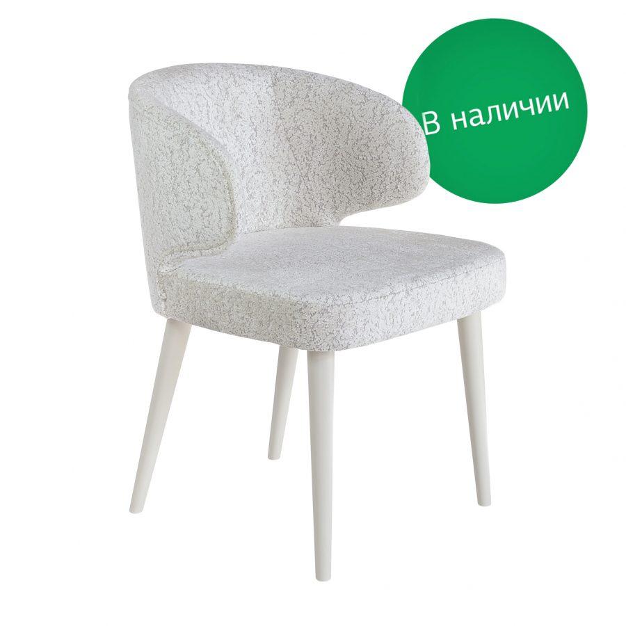 Дизайнерский белый стул с ушами Лесли