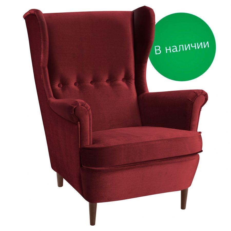 Высокое бордовое кресло Торн в наличии
