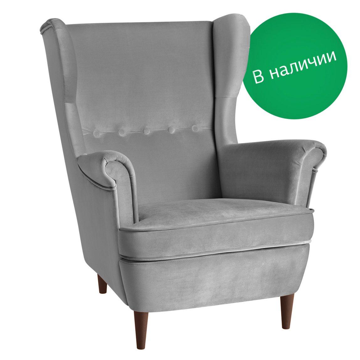 Страндмон Strandmon кресло с высокой спинкой с подголовником