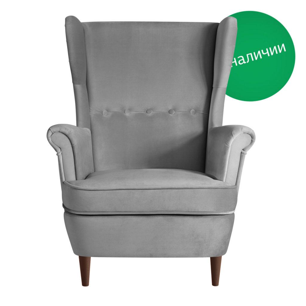 Кресло с высокой спинкой Торн в наличии