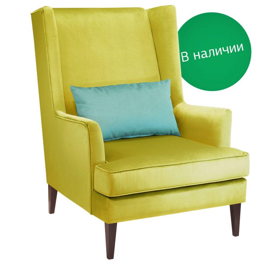 Кресло Харви
