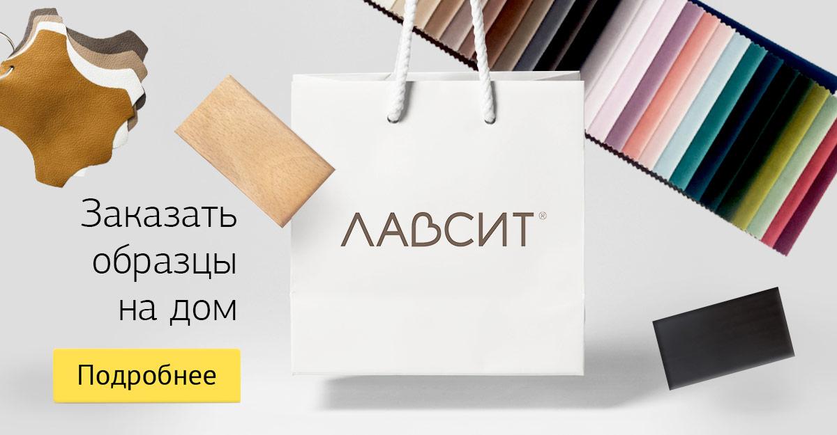 Fabric_samples_bag_mob