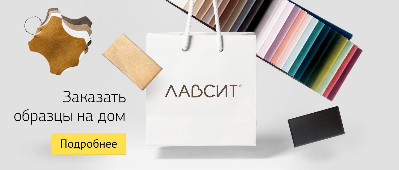 Fabric_samples_bag_v3